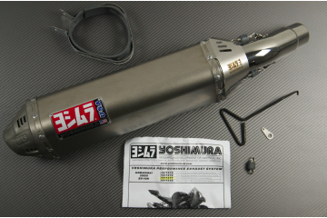 Slip-On Exhaust KAWASAKI ZX10R 2008 - 2010 YOSHIMURA TRC Titanium