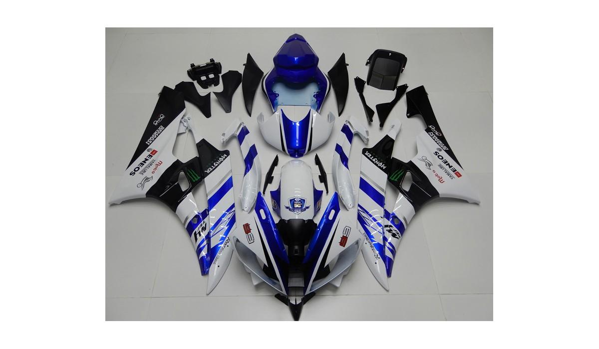 Moto Garde Boue Arri/ère Pour Yamaha YZF R6 2006-2007 White