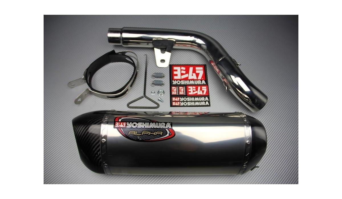 scarico yoshimura inox carbonio kawasaki z800 z800e avdb moto l 39 accessoire prix motard. Black Bedroom Furniture Sets. Home Design Ideas