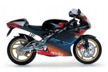 RS 50/125/250 2001-2008