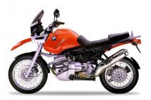 R1100GS 1994-1999