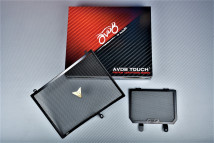 AVDB Radiator Guards