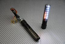Frecce sequenziali con luce stop
