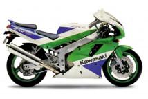 kawasaki sportives zxr 750 1992 1995 2 avdb moto l 39 accessoire prix motard. Black Bedroom Furniture Sets. Home Design Ideas
