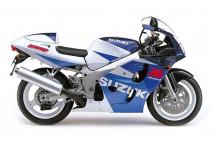 GSXR 600 1997-2000