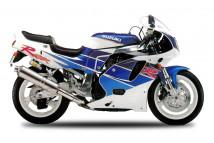 GSXR 750 1992-1995