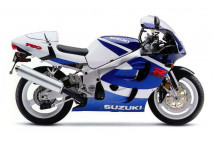GSXR 750 1996-1999