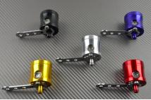 Universal brake fluid reservoir