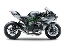 h2 h2r avdb moto l 39 accessoire prix motard. Black Bedroom Furniture Sets. Home Design Ideas